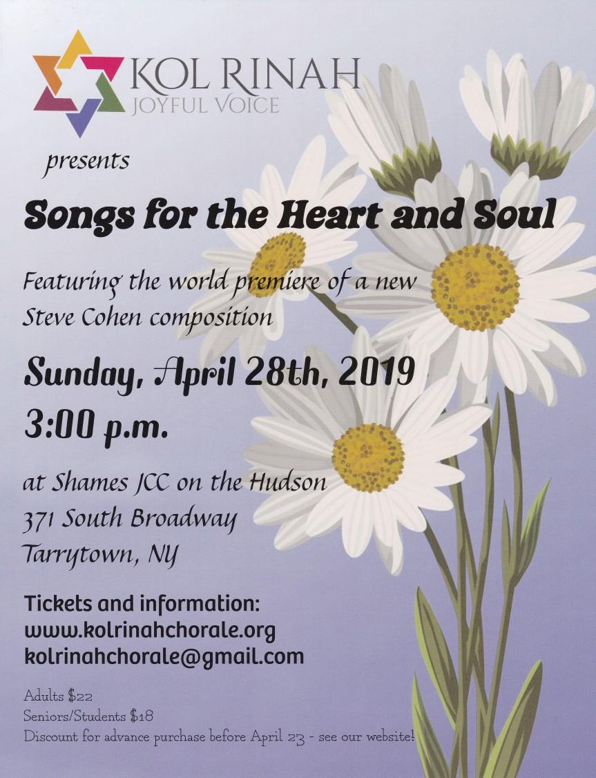 2019 Kol Rinah spring concert flyer_20190125_0003.jpg